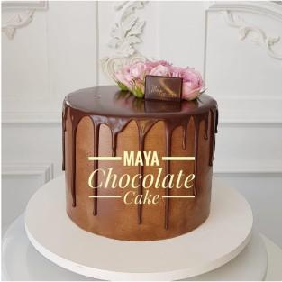 Maya Chocolate Cake without Peanuts (Dark Moist)